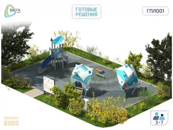 Игровая площадка для детей от 3 до 7 лет